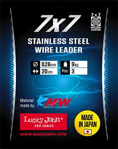 <!--:en-->lj_7x7-stainless-steel-wire-ledaer-1<!--:--><!--:de-->lj_7x7-stainless-steel-wire-ledaer-1<!--:--><!--:ru-->lj_7x7-stainless-steel-wire-ledaer-1<!--:-->