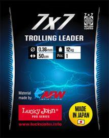 lj_7x7_trolling-ledaerlj_7x7_trolling-ledaerlj_7x7_trolling-ledaer