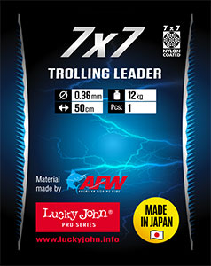 <!--:en-->lj_7x7_trolling-ledaer<!--:--><!--:de-->lj_7x7_trolling-ledaer<!--:--><!--:ru-->lj_7x7_trolling-ledaer<!--:-->