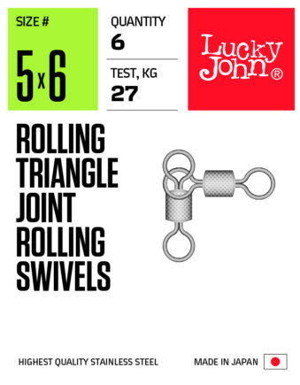 Rolling Triangle Joint Rolling Swivels - LJP5122-027