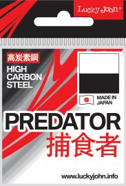 LJ-Predator-11LJ-Predator-11LJ-Predator-11