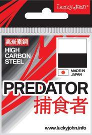LJ-Predator-12LJ-Predator-12LJ-Predator-12