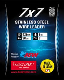 lj_7x7-stainless-steel-wire-ledaer-1lj_7x7-stainless-steel-wire-ledaer-1lj_7x7-stainless-steel-wire-ledaer-1