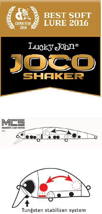 luckyjohn-joco-shaker
